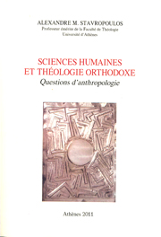 Sciences humaines et theologie orthodoxe